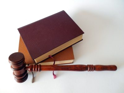 ספרים וכלי משפטי